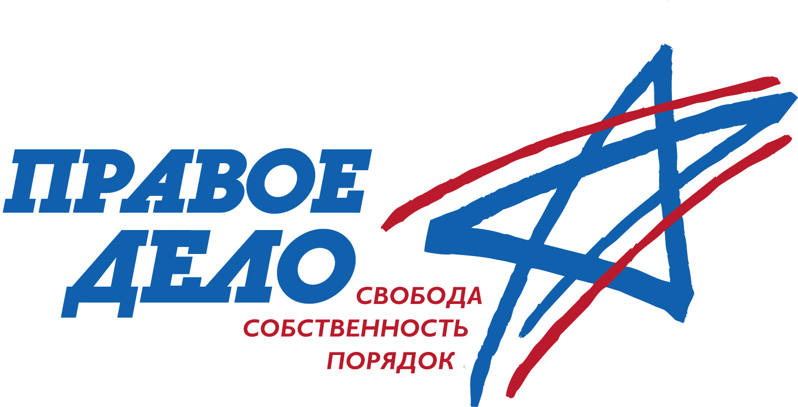 РА ИМА-пресс/Логотип партии «Правое ...: www.logosklad.ru/logo/347